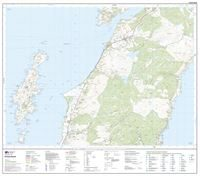 OS Explorer 357 Paper - Kintyre North north sheet