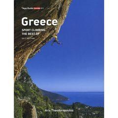 GreeceSportClimbing