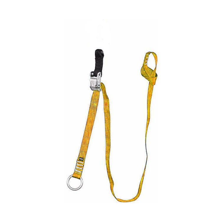 Yates Adjustable Daisy Strap Yellow