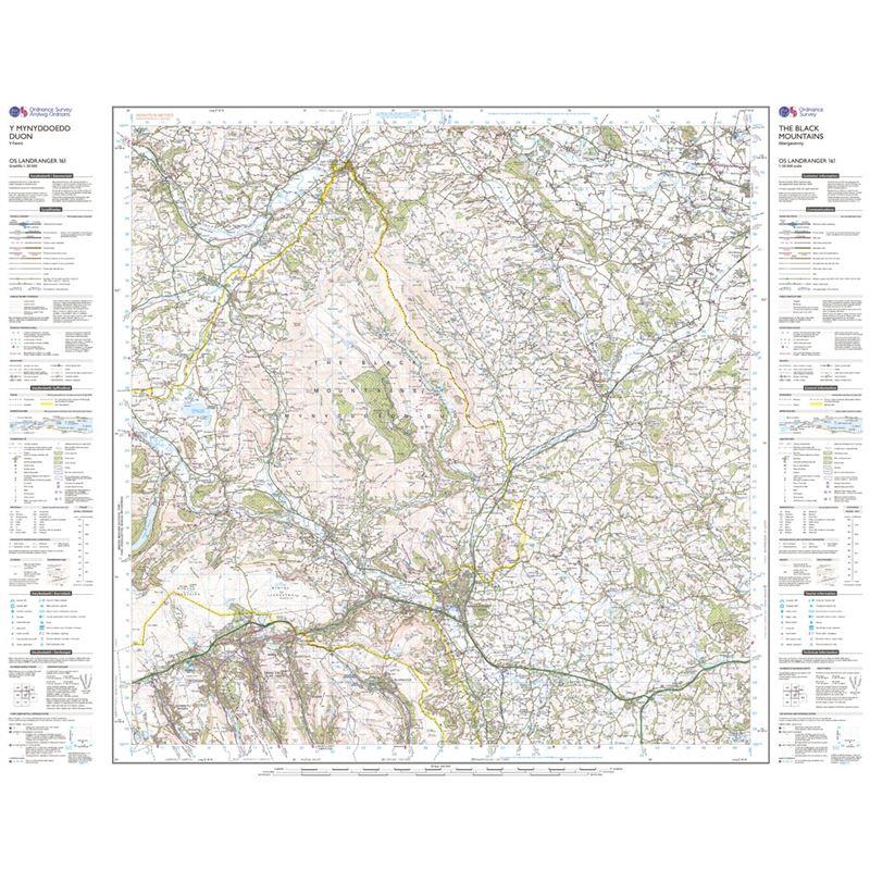OS Landranger 161 Paper - Abergavenny & The Black Mountains sheet