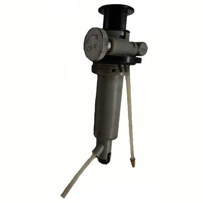 MSR Old Pump