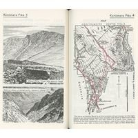 Wainwright - Book 2: The Far Eastern Fells pages