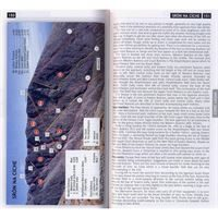 Skye - The Cuillin pages