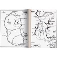 Arran, Arrochar and the Southern Highlands maps